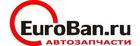 Контрактные автозапчасти EUROBAN.RU